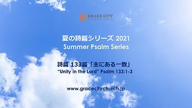 スクリーンショット 2021-07-14 0.23.39.png