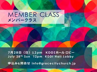メンバークラス  Member Class