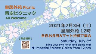 青空ピクニック Picnic at the Imperial Palace Gaien