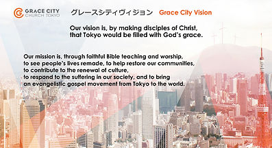 Grace-City-Eng.jpg
