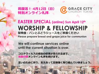 イースタ特別礼拝 Easter Special Worship