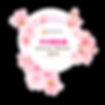 年次報告書2019_logo.png
