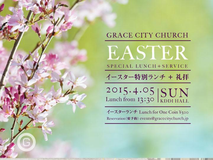 Easter_Lunch_ppt.jpg