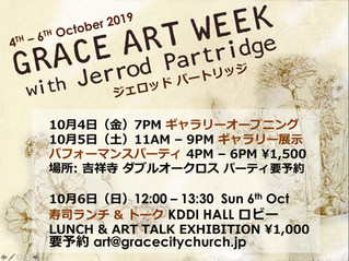 GRACE ART WEEK 2019/9/29 - 10/6