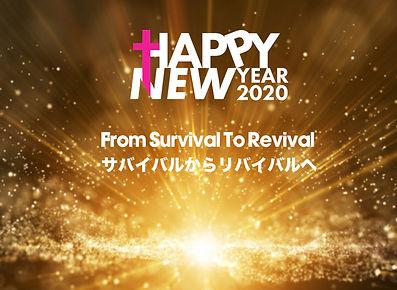 new-theme2020.jpg