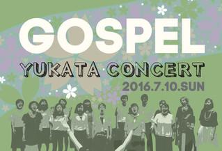 Gospel 浴衣コンサート