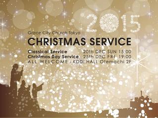 クリスマス礼拝 2015.12.25