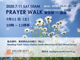 Prayer Walk プレヤーウォーク7/11