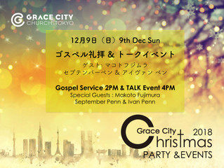 Christmas Party, Gospel & Talk Event