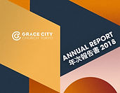 GCC_Annual_report_2019-1.jpg