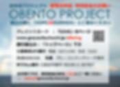 スクリーンショット 2020-06-23 AM 0.18.47.png