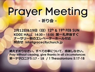 Prayer Meeting 祈り会