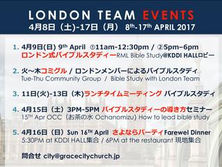 LONDON TEAM来日 2017