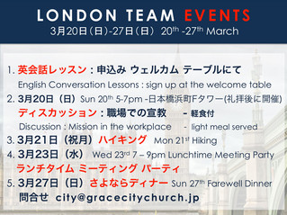 London Team Events