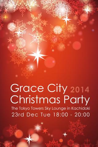 GRACE CITY CHURCH Christmas Party