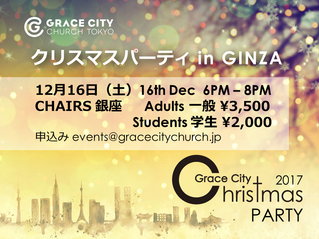 Grace City Christmas Party