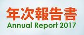 annual-report.jpg