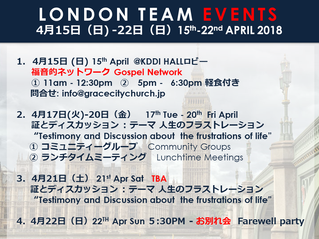 LONDON TEAM来日 2018