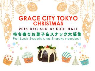 クリスマスお菓子持ちより12月20日(日)