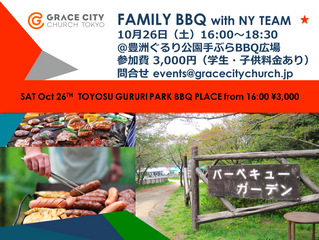Family BBQ with NY Team