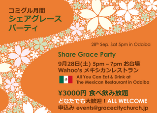Share Grace Mexican Party