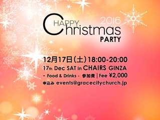 Christmas Party in Ginza