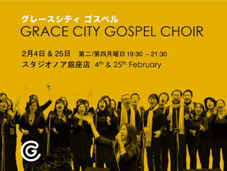 グレースシティゴスペルイベント / Grace City Gospel Choir Event