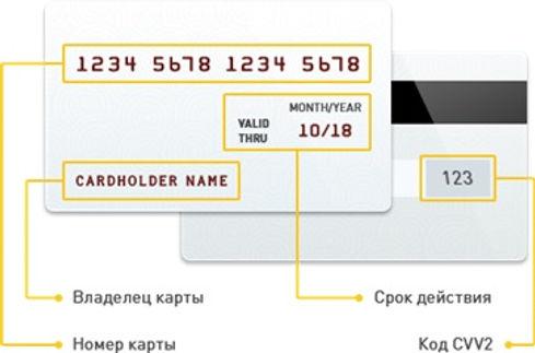 Bank_card.jpg
