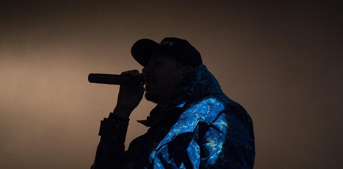 beatmaker compositeur hip hop afro trap french rap français