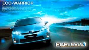Toyota-ECO.jpg