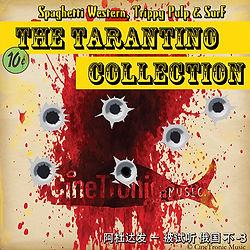 __Cover500x500_Tarantino Collection.jpg