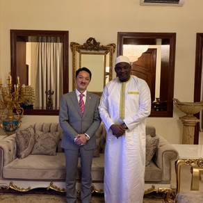 Met President of The Gambia
