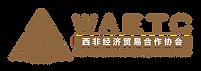 WAETC_logo_landscape-05.png