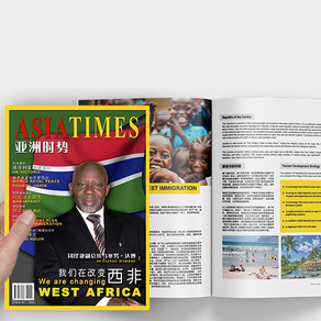 ASIA TIMES - Based in Asia, Facing the World