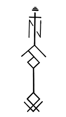 COLDSAINT Symbol copy.png