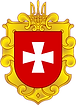 Coat_of_Arms_of_Rivne_Oblast.png