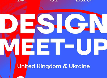 Design Meet-UP з Джиммі МакДоналдом