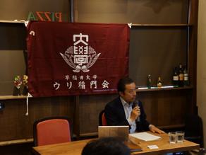 殷学兄の秋の懇親会でのご講演をまとめて頂きました。