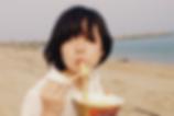まり写真.png