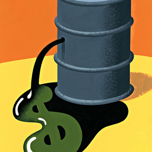 End of Cheap Oil