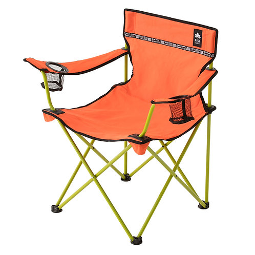Logos Rosy 兩段椅橘