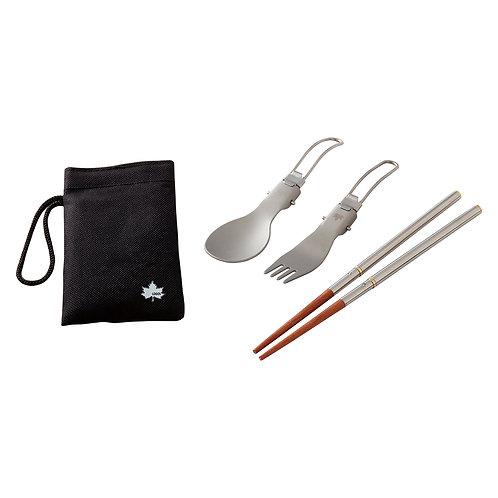Logos叉匙筷子組(附收納袋)