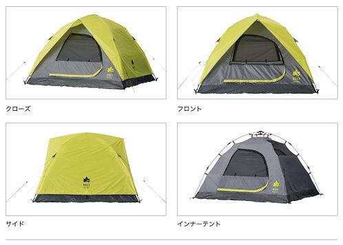 Logos Rosy Q-Top M 三人帳