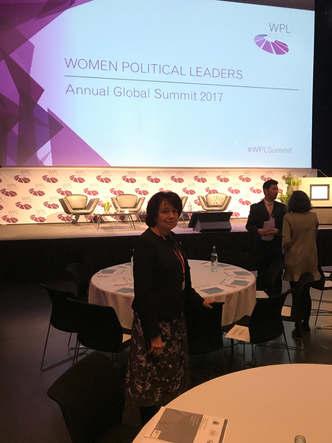 Women political leaders 2017