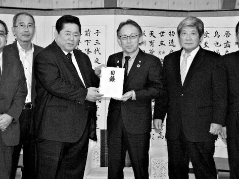 [支援の輪 首里城再建へ]琉幸建設が寄付 県に200万円/「焼失はショック」