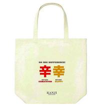 漢字トート