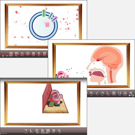 においセンサ動画