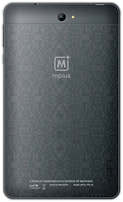 MPlus TAB A8 - Your Perfect Companion for Your Daily Life, Work and Entertainment