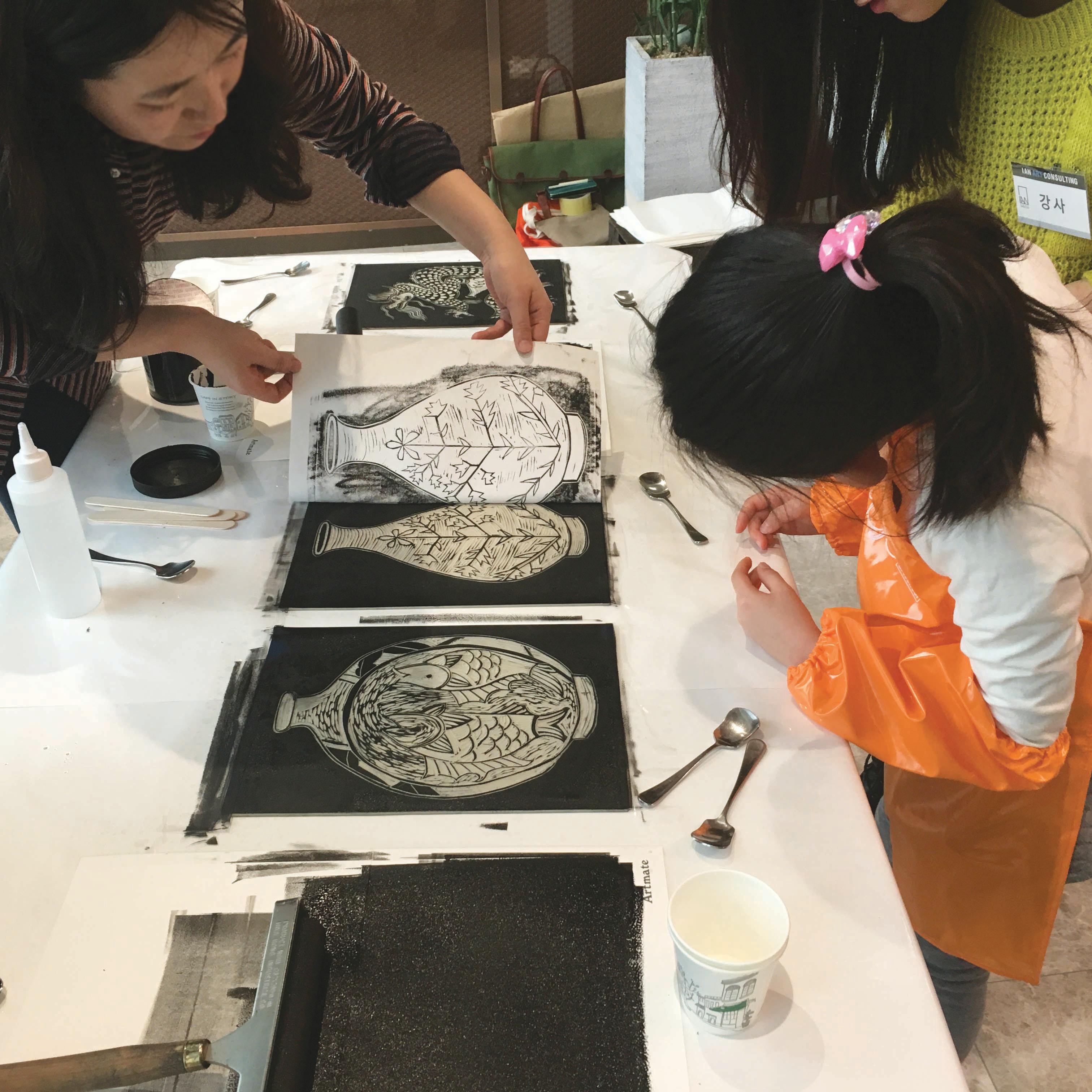 Children Art Class 2