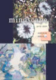mindscape 3단 리플릿 (200205)-03.jpg